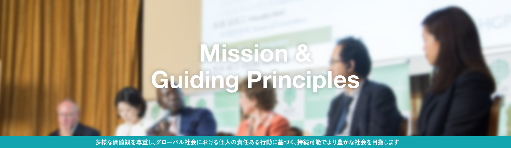 Mission & Guiding Principales