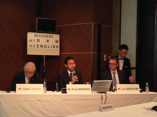"""(Lecture)""""Innovation Together"""" symposium to commemorate the 150th year of diplomatic bond between Japan and Belgium and the visiting of Japan by Belgium's majesties(Oct 11,2016)"""