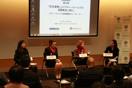 "(Report) Second Seminar ""Solution for Global Health Issues – Key player in Global Health Research and Development -"""