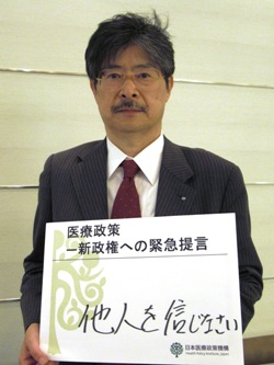 "【Urgent Health Policy Proposals】8th ""Doctors Need to Lose their Sense of Victimization"""