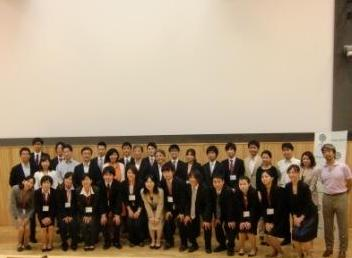 Global Health Summer Program  ~Action from Japan to Solve Global Health Issues~