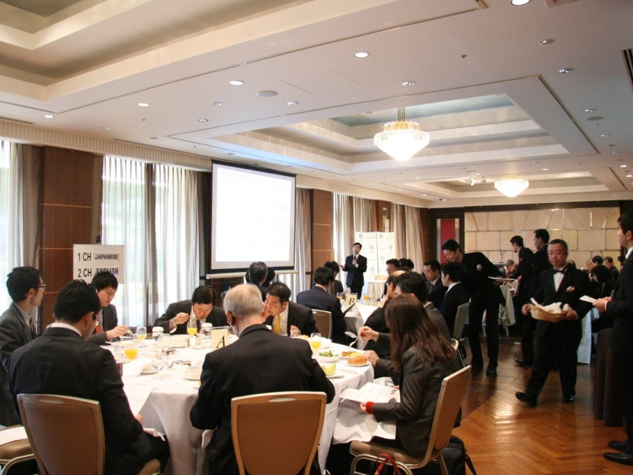 """Restoration of healthcare services after the Great East Japan Earthquake"" 15th Special Breakfast Meeting Report"