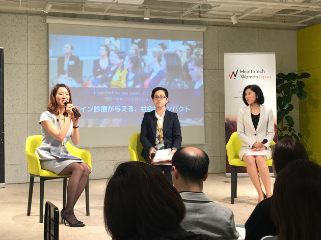 [In the Media] Healthtech Women Japan Official Launch Party (Nikkei Shinbun, March 9, 2018)
