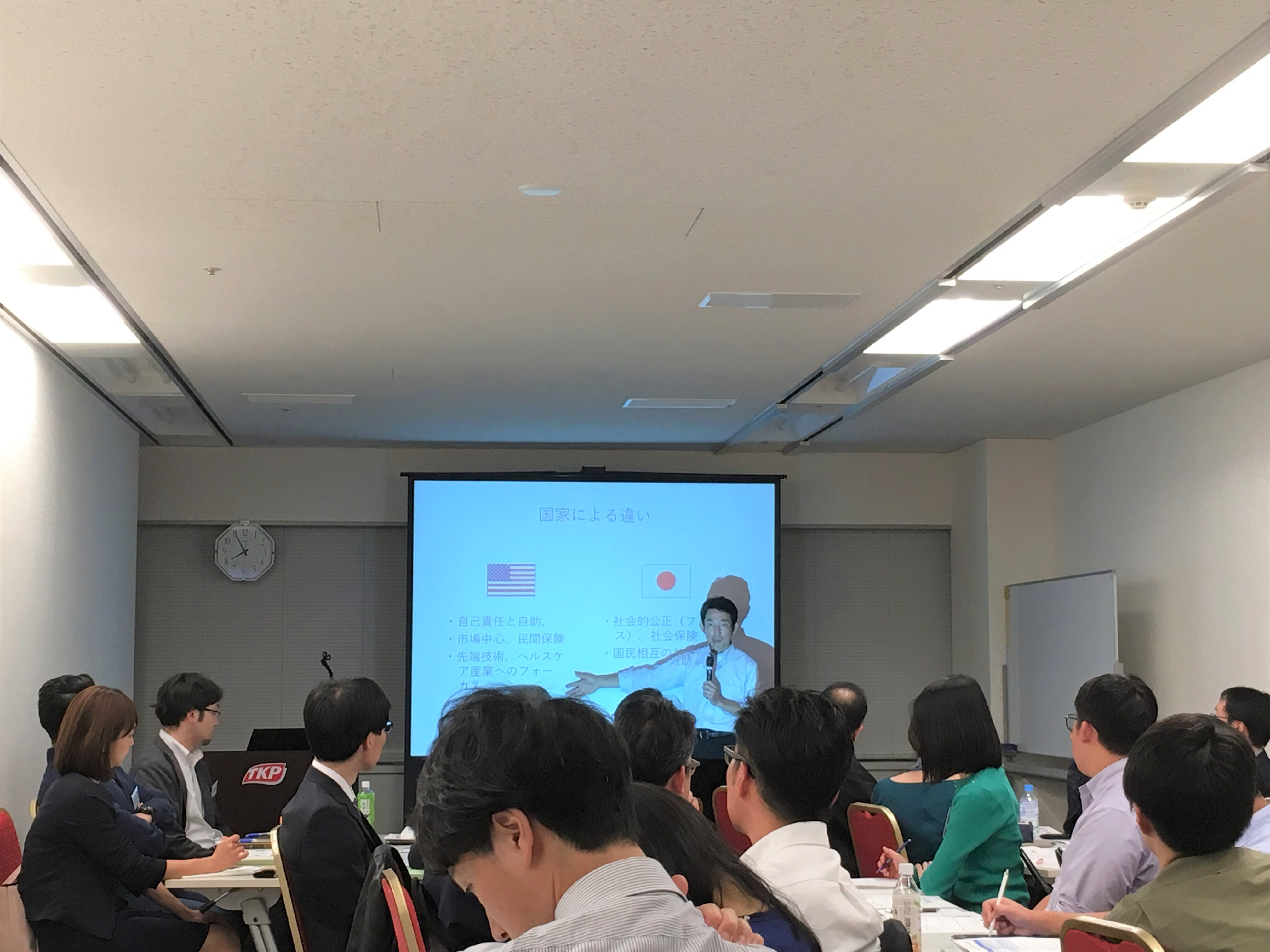 "[Event Report] Health Policy Academy, ""Health Policy 101: Session 1 – Introduction"" (October 17, 2018)"