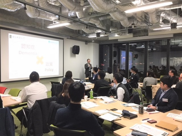 "[Event Report] Health Policy Academy, ""Health Policy 101: Session 2 – The History of Health Policy in Japan "" (November 21, 2018)"