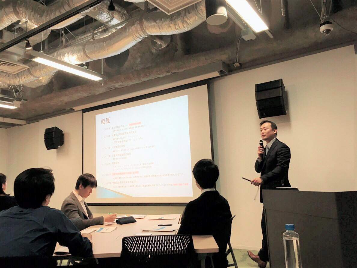 "[Event Report] Health Policy Academy, ""Health Policy 101: Session 3 – The Health Policy Decision-making Process in Japan "" (December 19, 2018)"