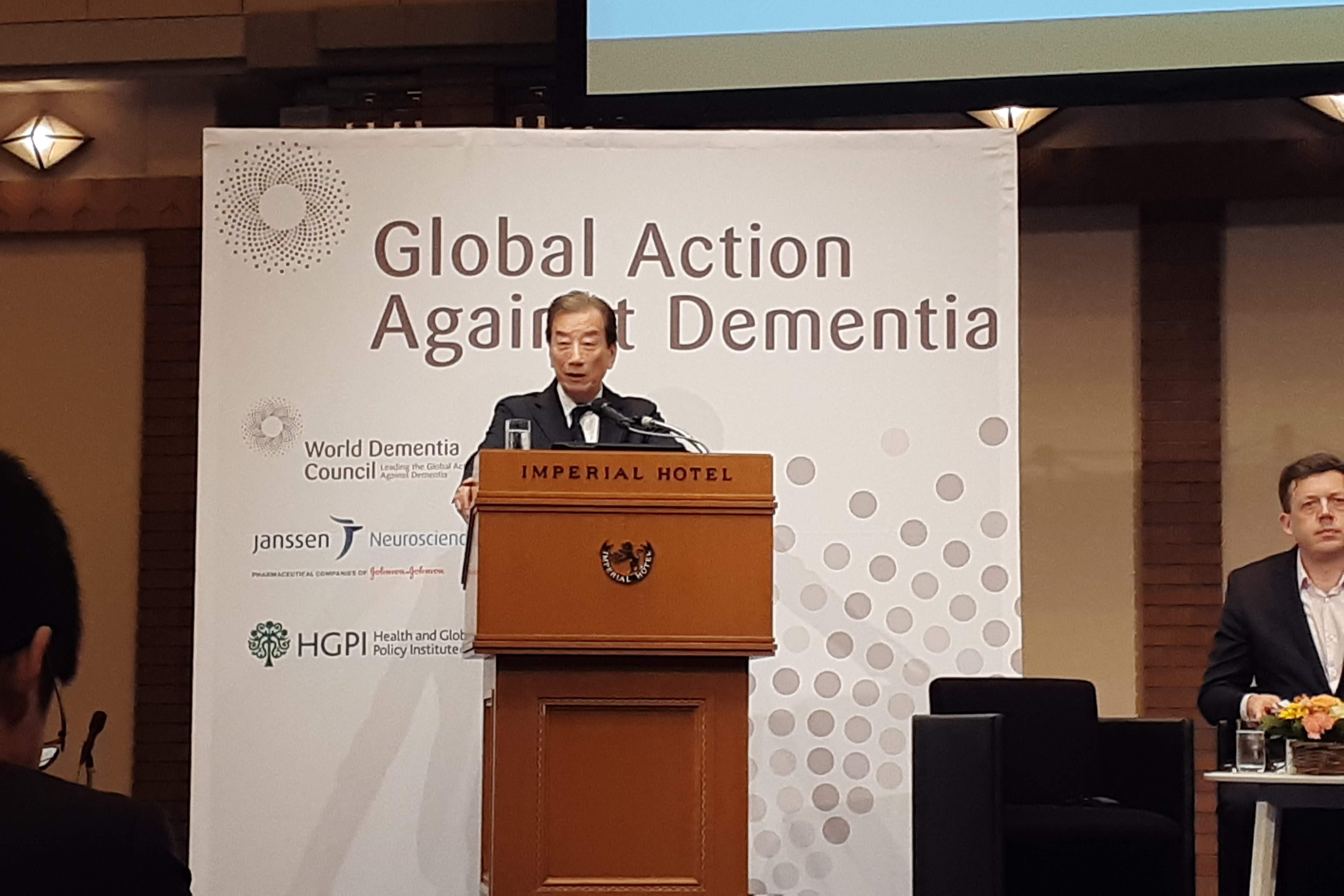 "[Publication] ""In 2020, the Time for Further International Cooperation and Dementia Is Now"" (Word Dementia Council, February 25, 2020)"