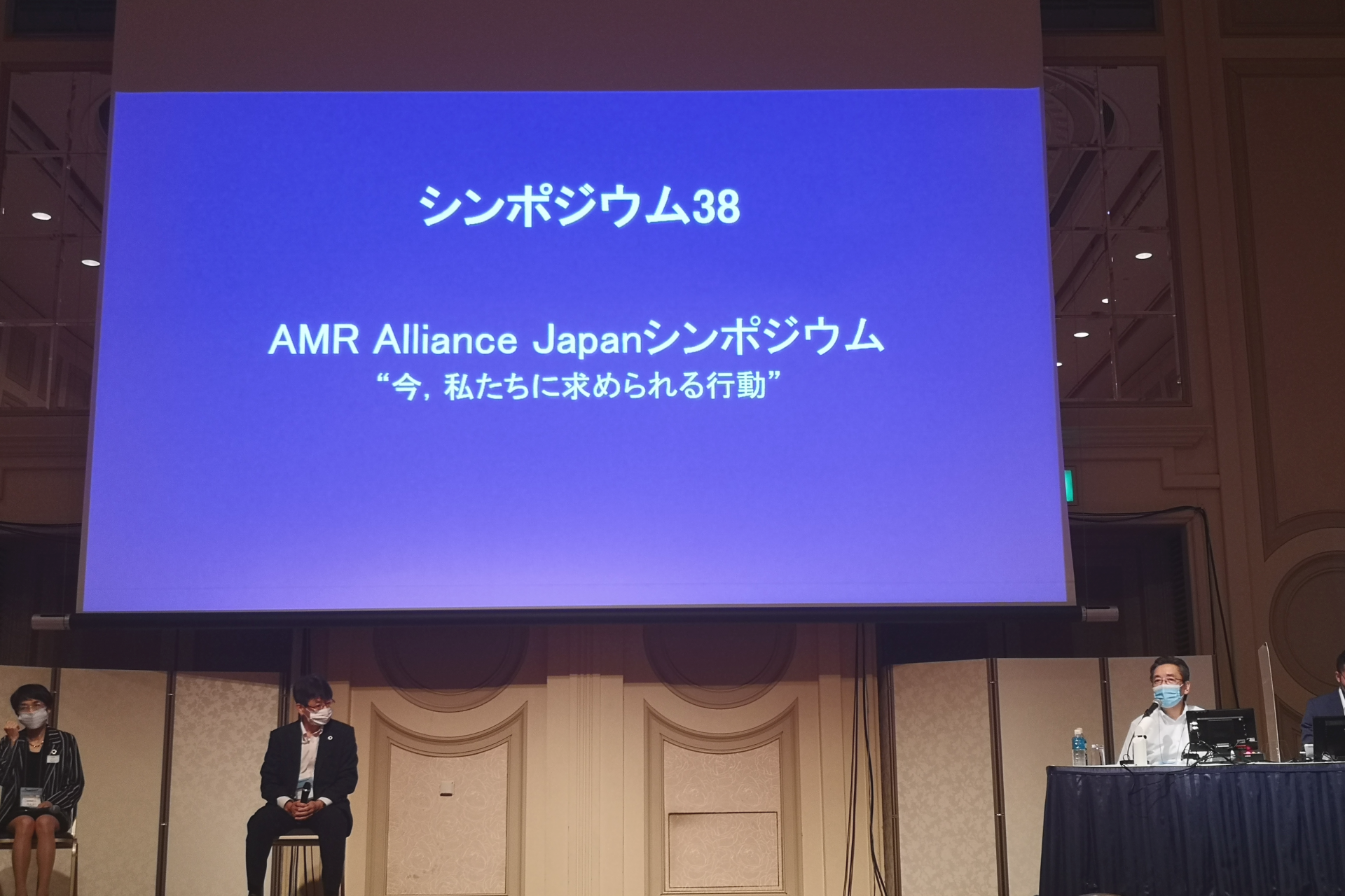 "[Meeting Report] AMR Alliance Japan Symposium at the 94th Annual Meeting of the Japanese Association for Infectious Diseases, ""The Actions Required of Us Right Now"" (August 21, 2020)"