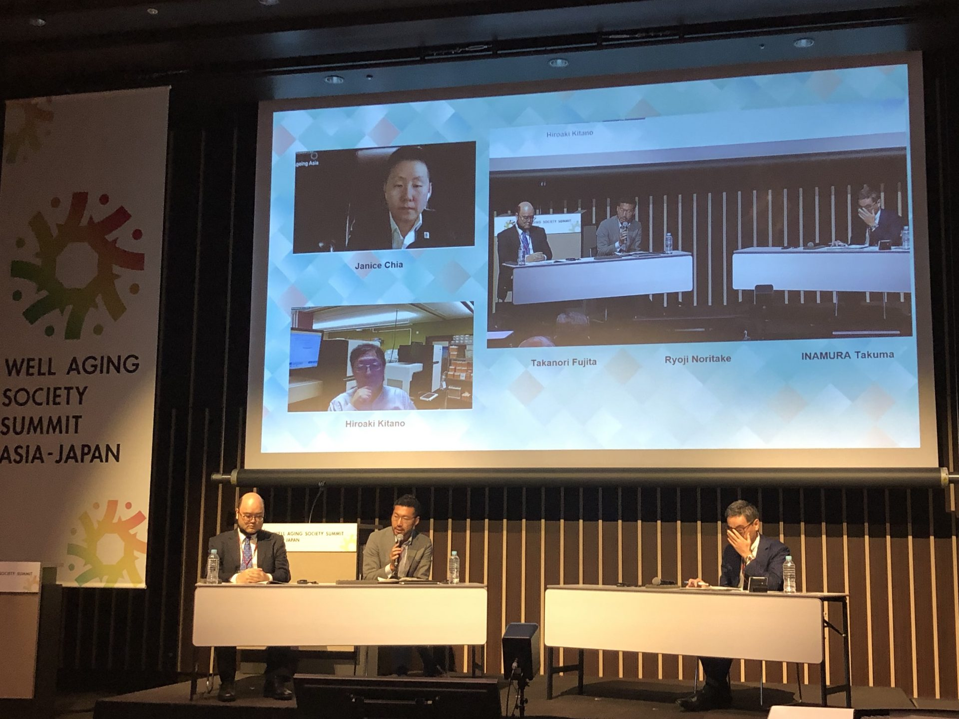 [Lecture Report] The 3rd Well Aging Society Summit Asia-Japan (the Ministry of Economy, Trade and Industry (METI), October 12, 2020, Chuo-ku, Tokyo)