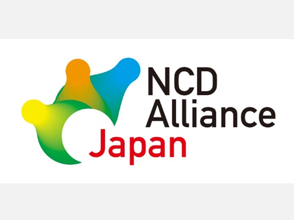 [In the media] NCD Alliance Japan: How is COVID-19 affecting people living with NCDs?