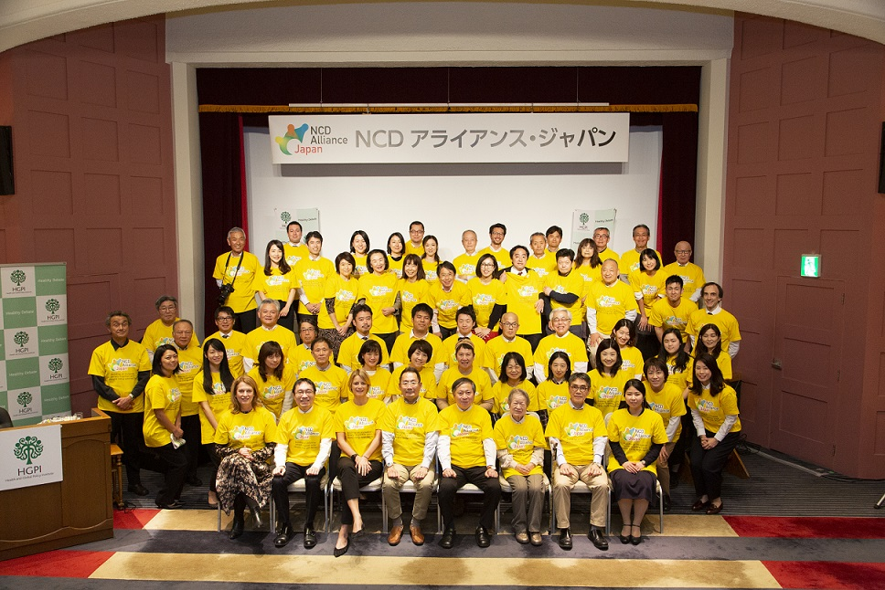 [Activity Report] Renewal of the NCD Alliance Japan website
