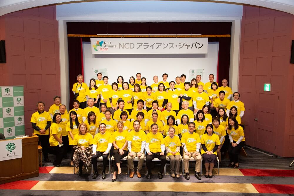 "[Brief Summary] Commemorating the Renewal of NCD Alliance Japan ""Improving Healthcare Environments Together with People Living with or Affected by NCDs ~ Driving Social Change through Lived Experience Engagement ~"" (November 13, 2019)"