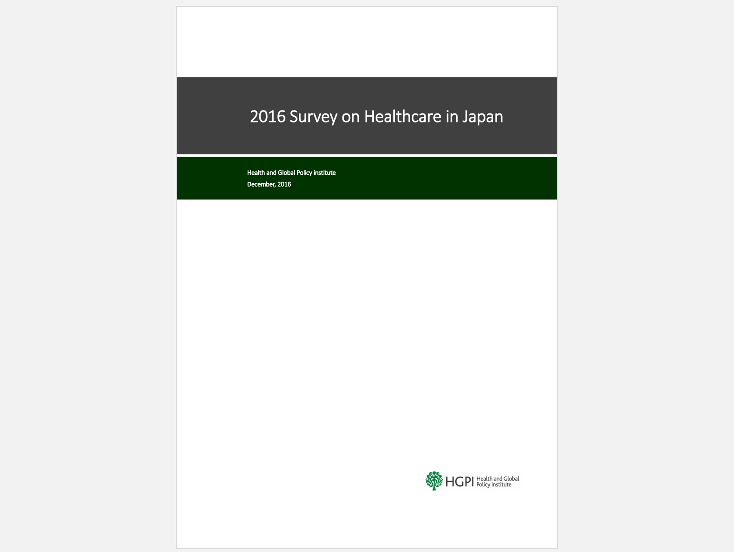 (Research Report) 2016 Public Opinion Survey on Healthcare Policy