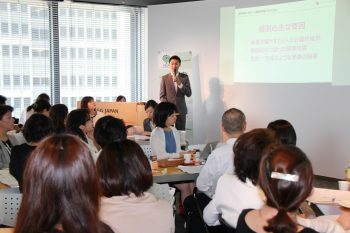 "[Event Report] The 72nd Breakfast Meeting—""Women's Empowerment and Workplace Wellness—Efforts to Promote Women's Health in the Workplace"" (September 6, 2018)"