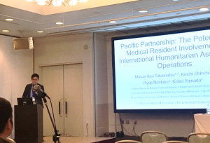 [Presentation] The 14th Asia Pacific Conference on Disaster Medicine in Kobe (October 18, 2018, Kobe City, Hyogo Prefecture)