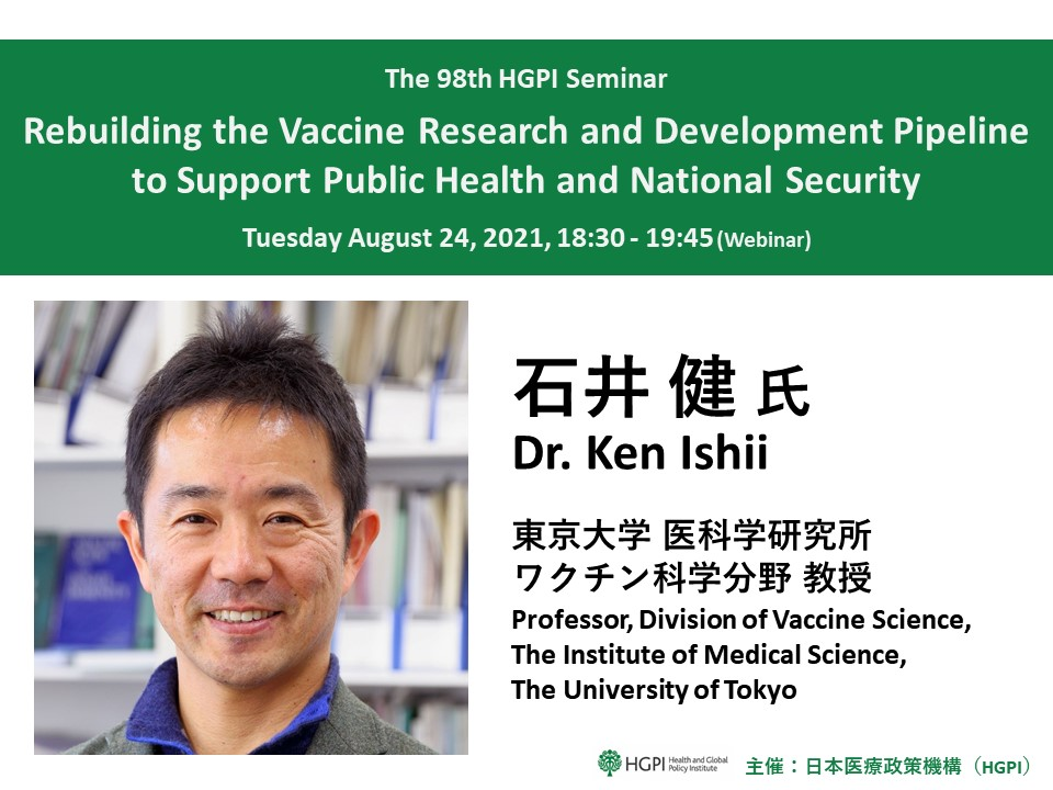 [Registration Closed](Webinar)The 98th HGPI Seminar –Rebuilding the Vaccine Research and Development Pipeline to Support Public Health and National Security (August 24,2021)