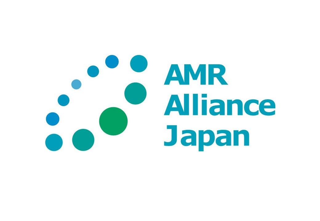 [Event Report] The Sixth Meeting of the AMR Consortium of the Nikkei FT Communicable Diseases Conference Asia Africa Medical Innovation Consortium (AMIC) (July 7, 2021)