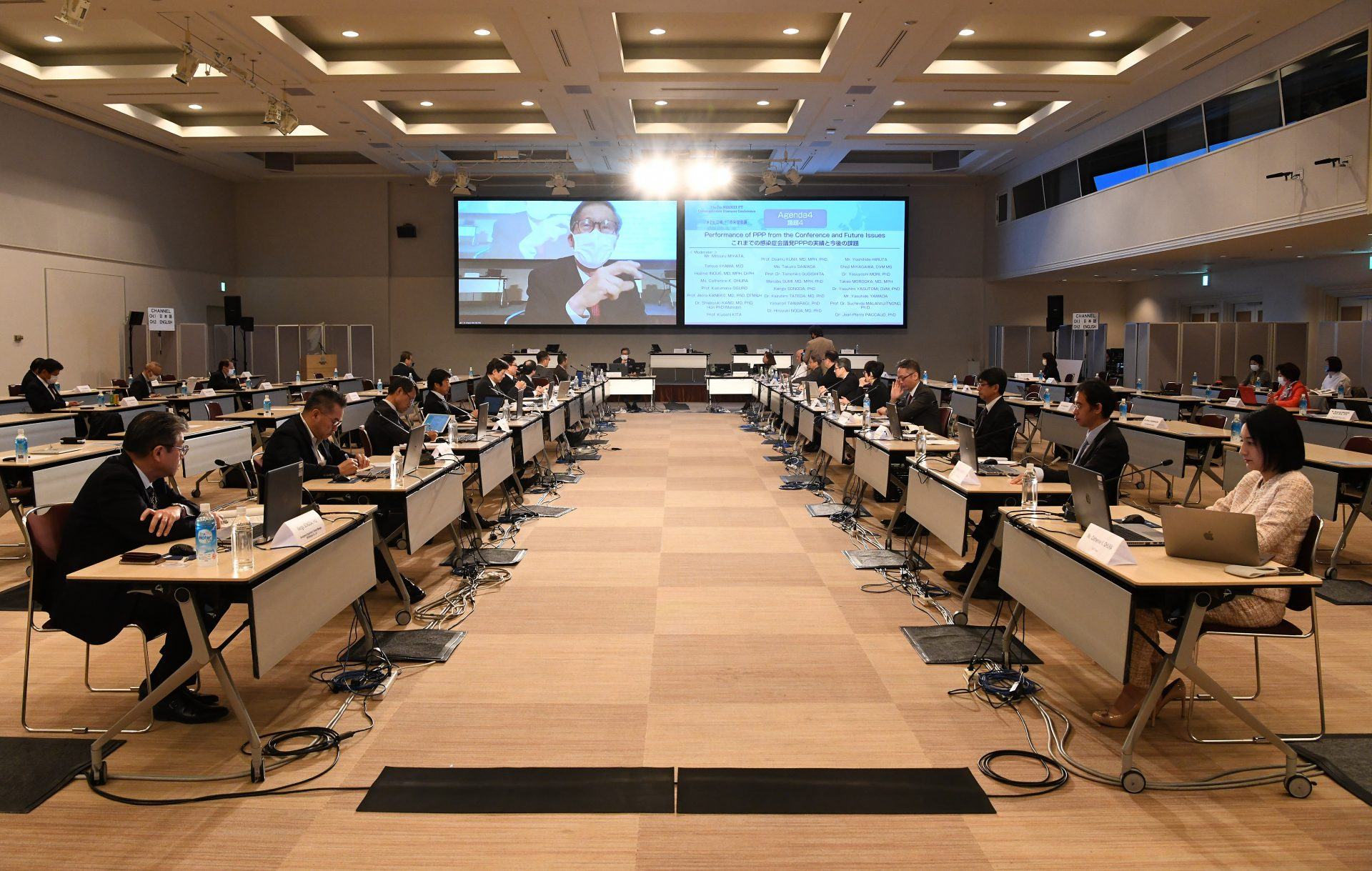 [Activity Report] The 7th NIKKEI FT Communicable Diseases Conference – The AMR Consortium of the Asia Africa Medical Innovation Consortium (AMIC) (November 7, 2020)