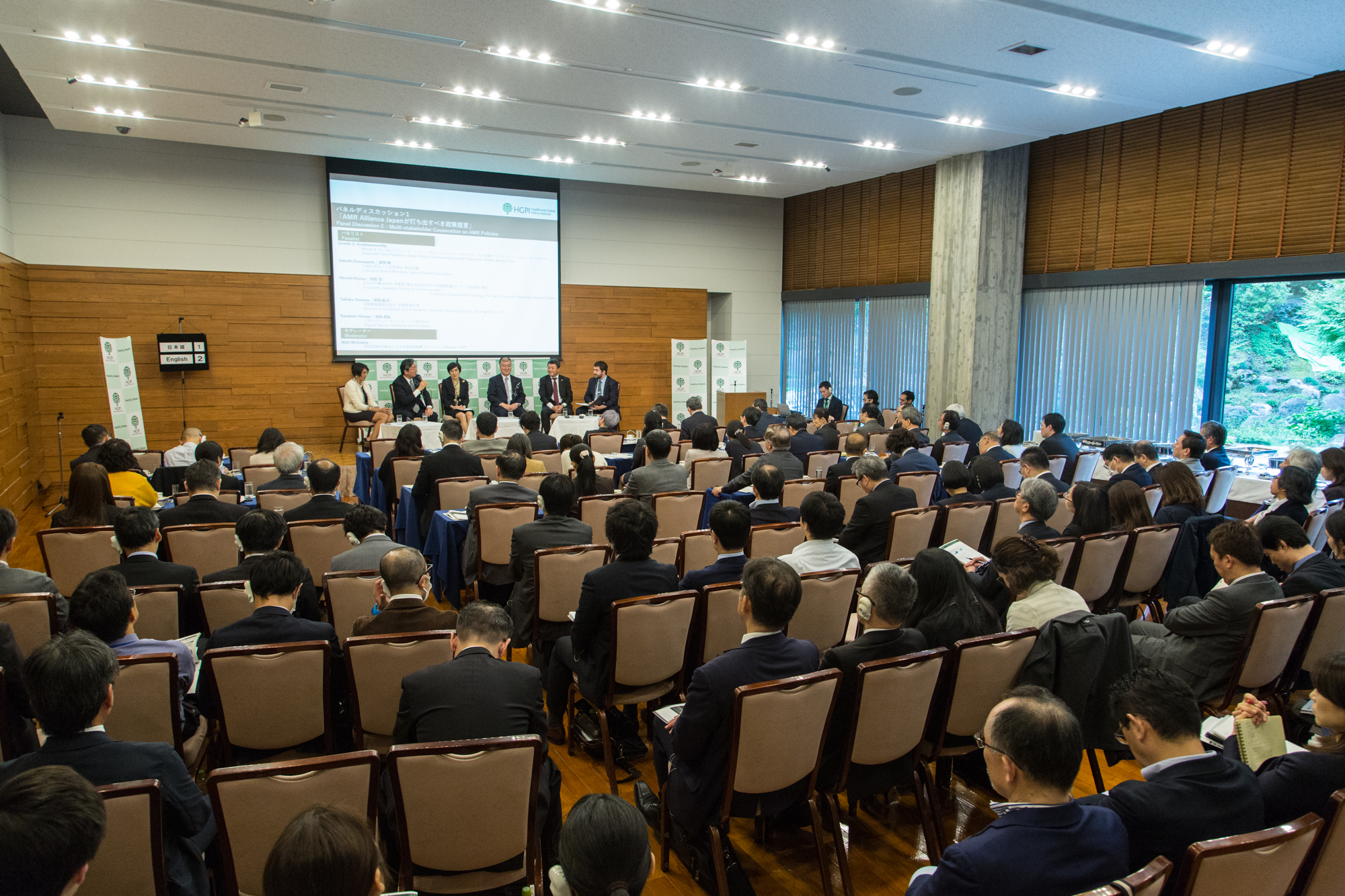 [Event report] Global Expert Meeting to Commemorate the Establishment of AMR Alliance Japan (November 08, 2018)