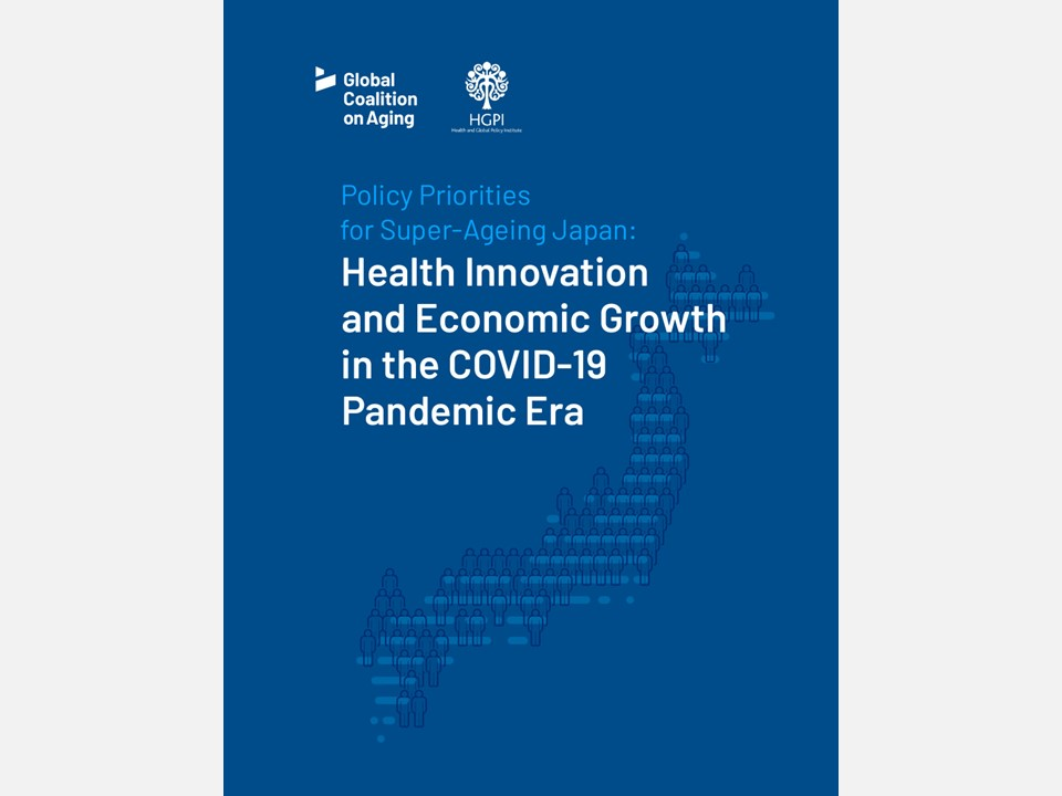 [New Report] Policy Priorities for Super-Ageing Japan: Health Innovation and Economic Growth in the COVID-19 Pandemic Era (February 24, 2021)