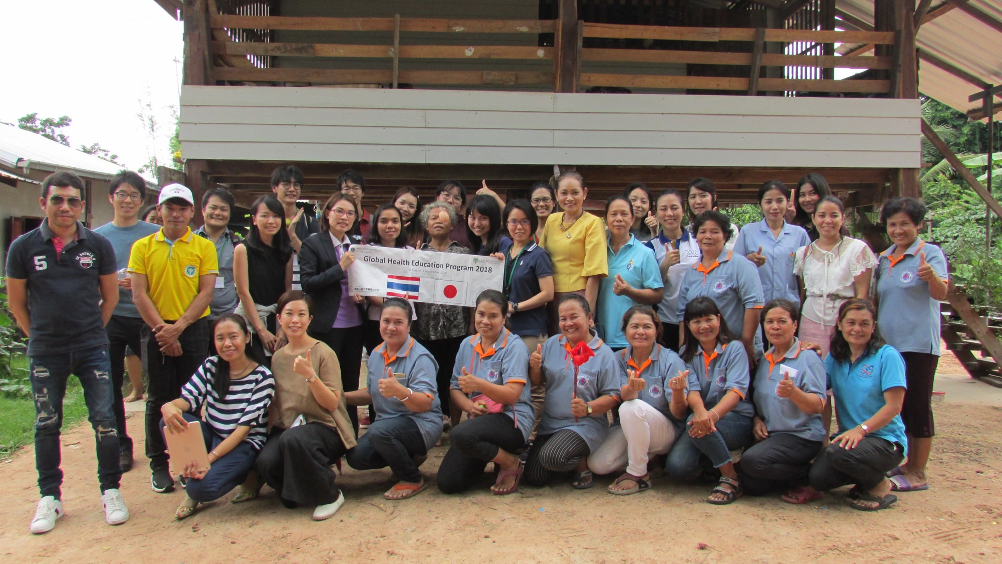 (Participants and volunteer health workers prior to visiting homes of elderly people in Nakhon Ratchasima Province)
