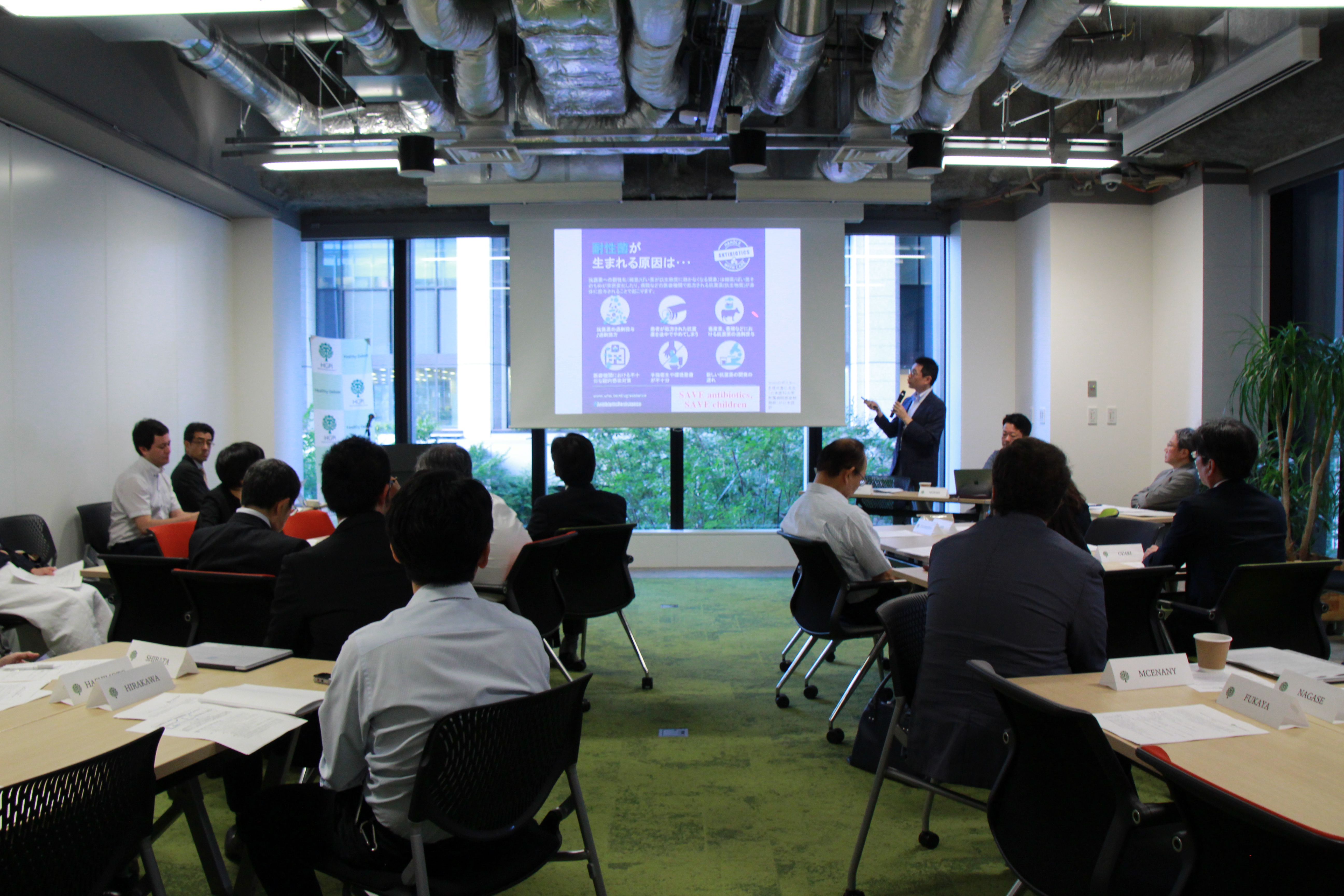 [Event Report] AMR Alliance Japan: Media Briefing (July 26, 2019)