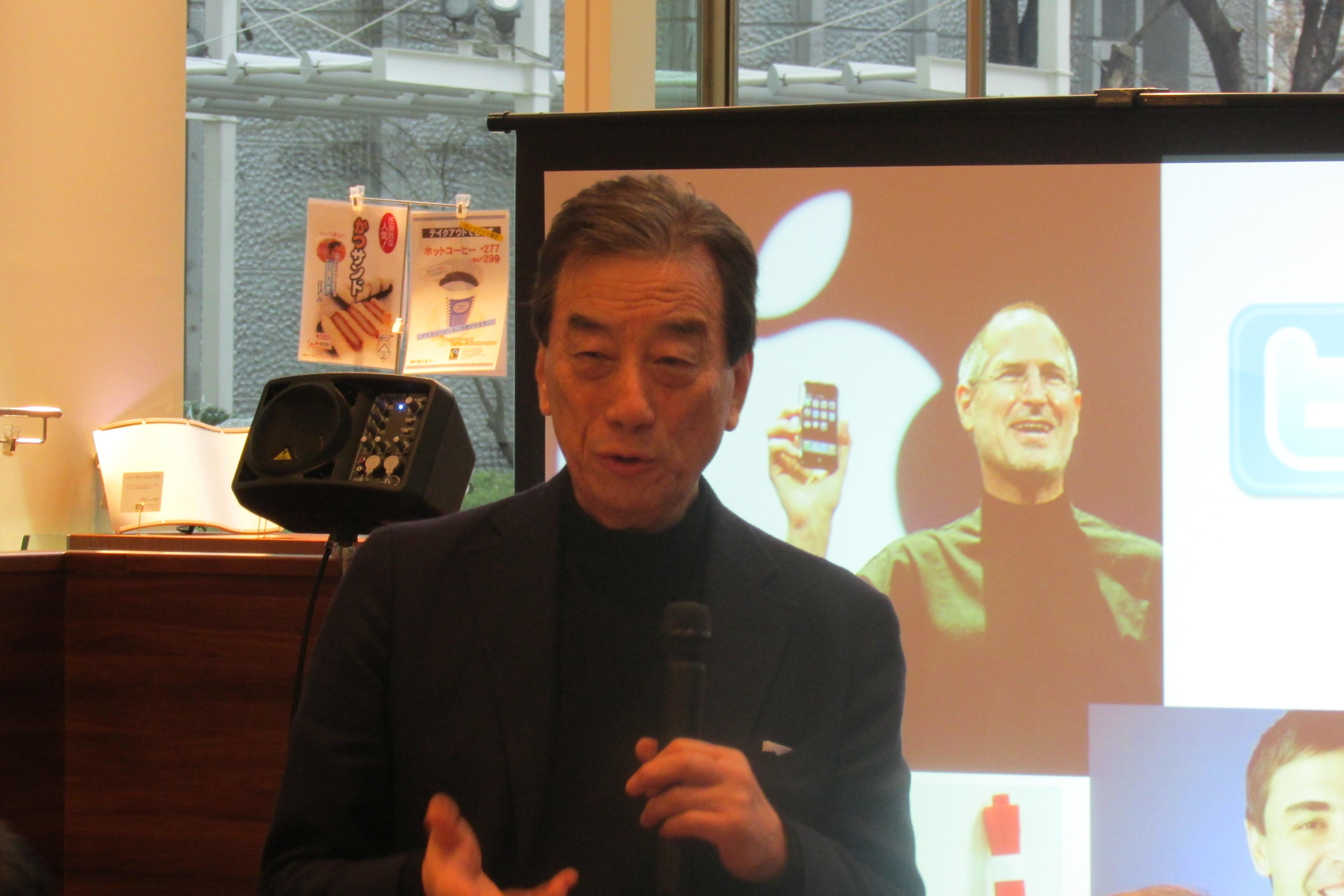 [Event Report] The 51st Breakfast Meeting – New Year Speech by Dr Kiyoshi Kurokawa