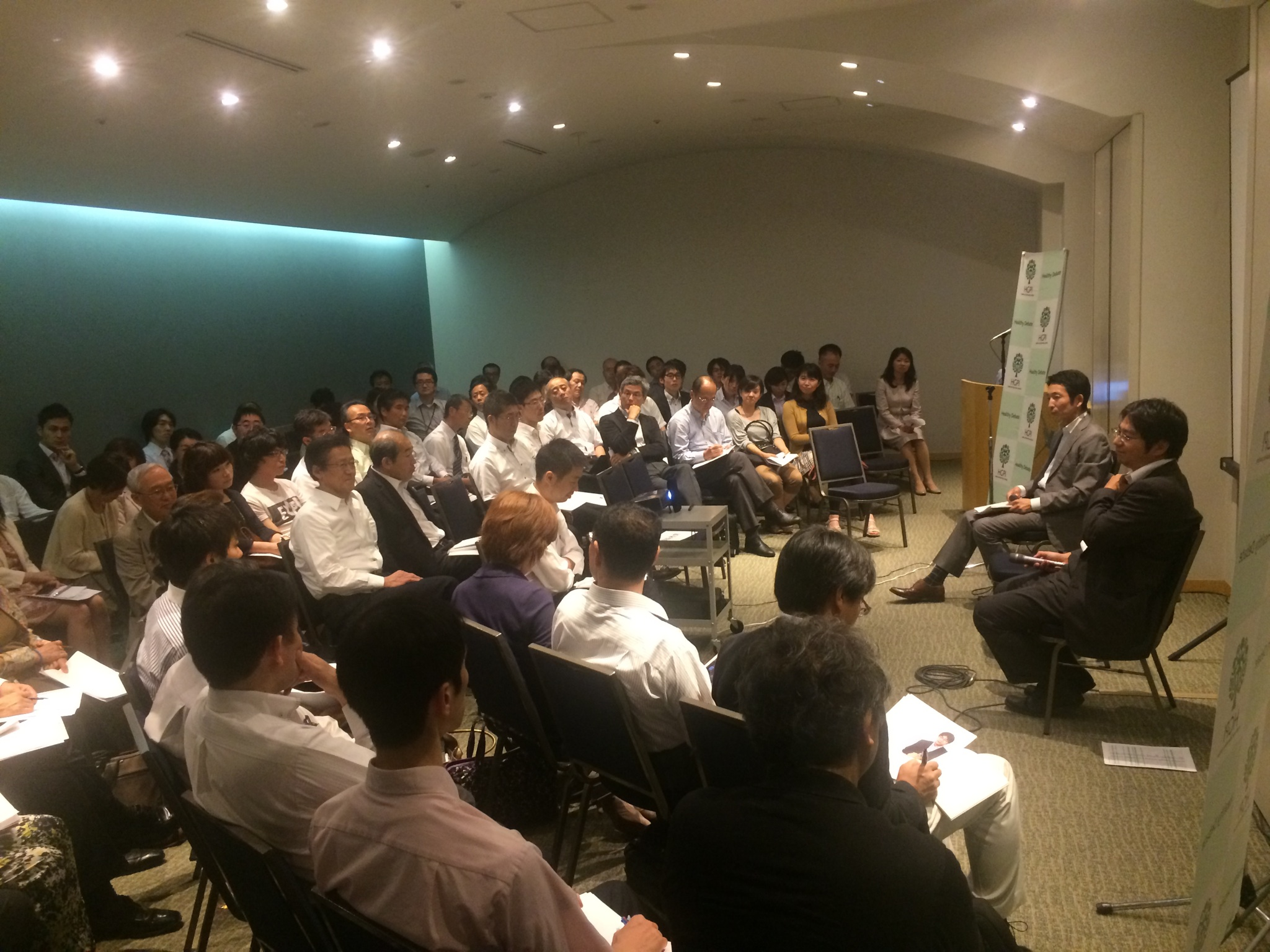 """(Event Report) First Edition of """"HGPI Heat"""" Special Forum Series: Current healthcare priorities in Japan"""
