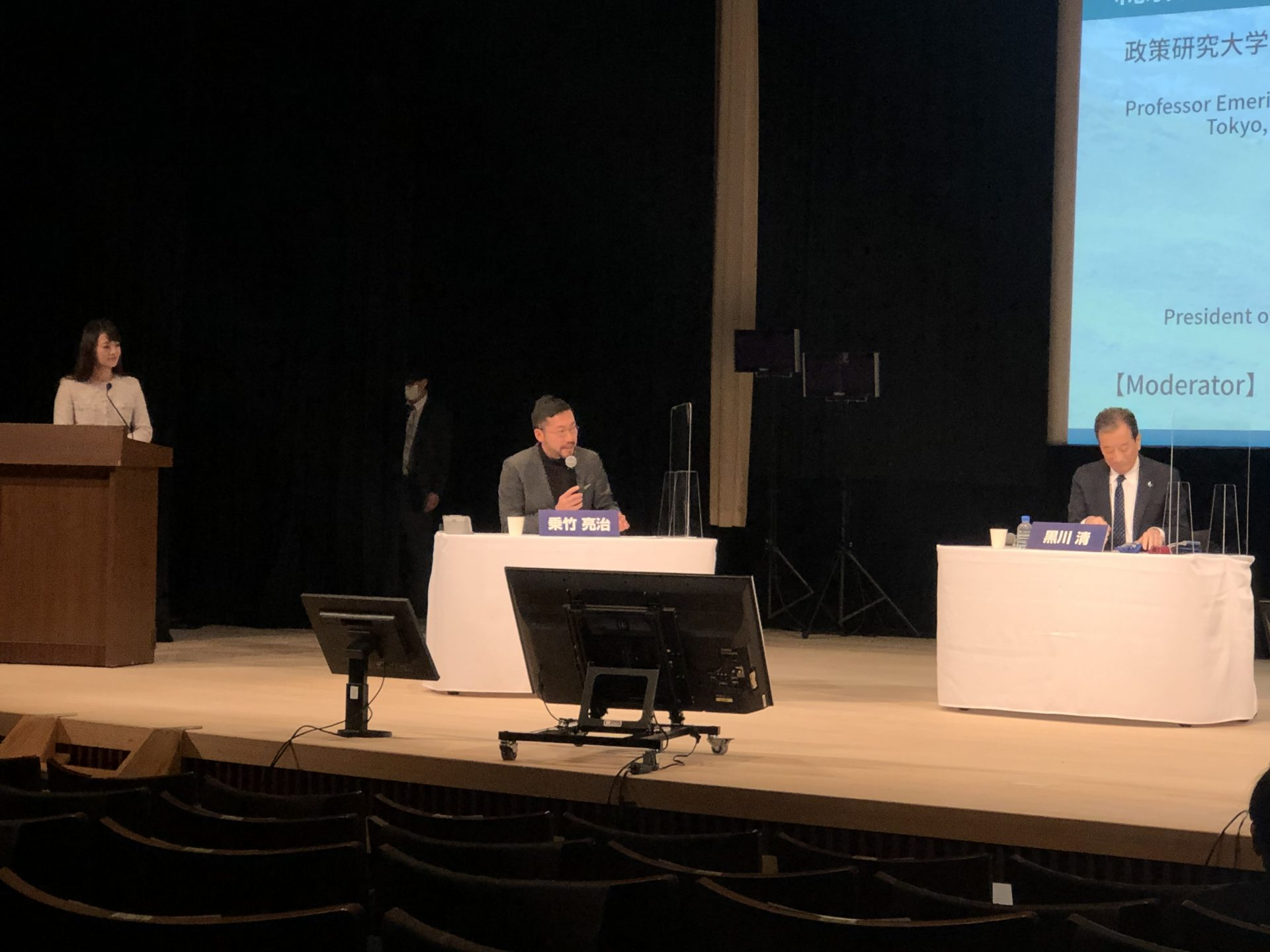 [Lecture Report] The 2nd Nikkei Super Active Ageing Society Conference – The 2nd  International Conference Aiming to Resolve the Issues of Ageing (November 16, 2020)