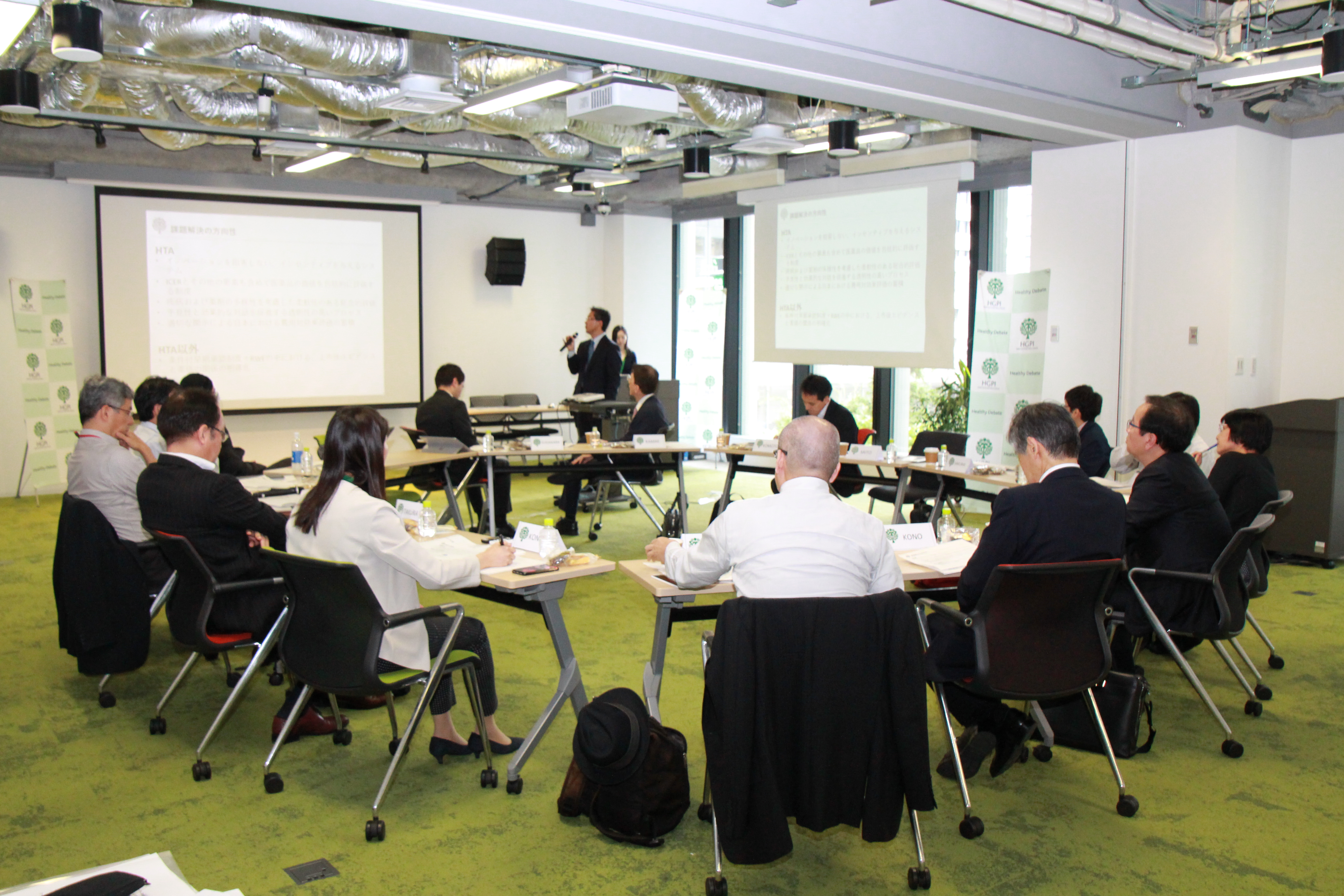 [Event Report] Second Forum: The Introduction of Cost-Effectiveness Assessment, Its Impact, and Compatibility with Other Systems (September 13, 2018)