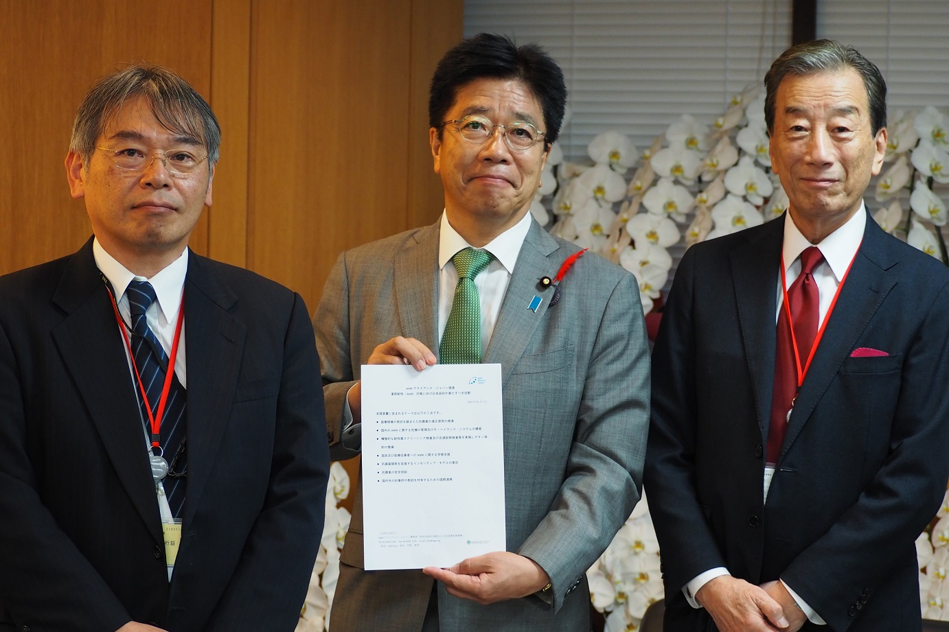 [Recommendations] AMR Alliance Japan Delivered Policy Recommendations on AMR to Minister of Health, Labour and Welfare Katsunobu Kato (October 3, 2019)