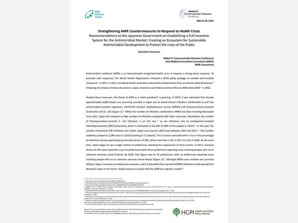 [Recommendations] Creating Pull Incentives for Antimicrobials (March 24, 2021)