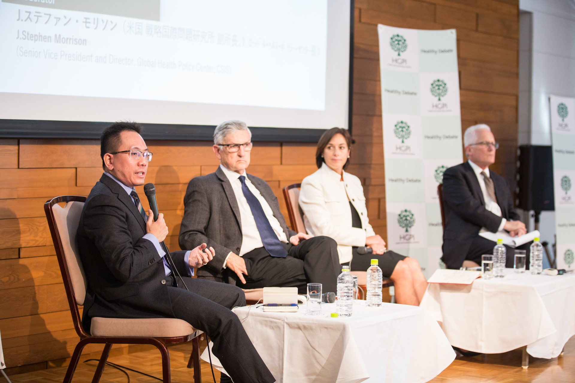 """Panel Discussion I """"Experiences and Lessons: Global Context from the U.S, Europe and Japan"""""""