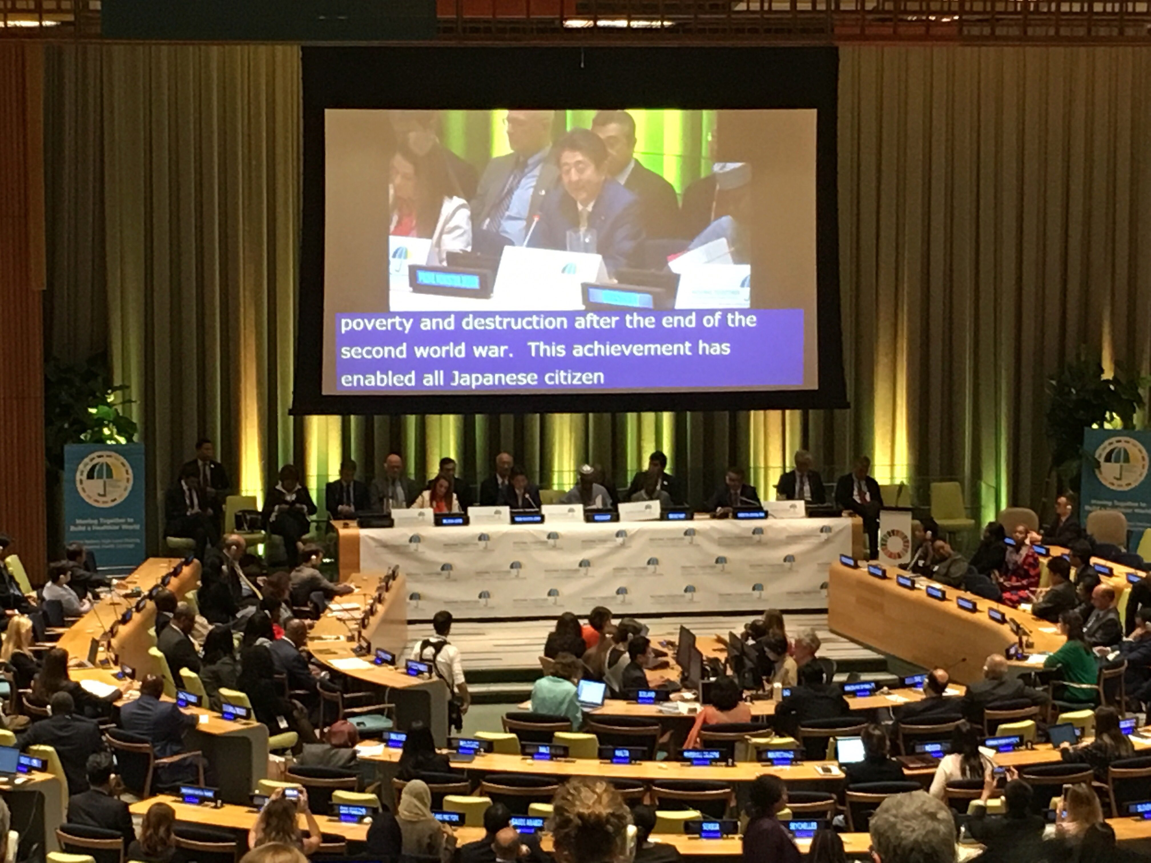 [Activity Report] United Nations Approves Political Declaration at the UN High-Level Meeting on UHC (September 23, 2019)