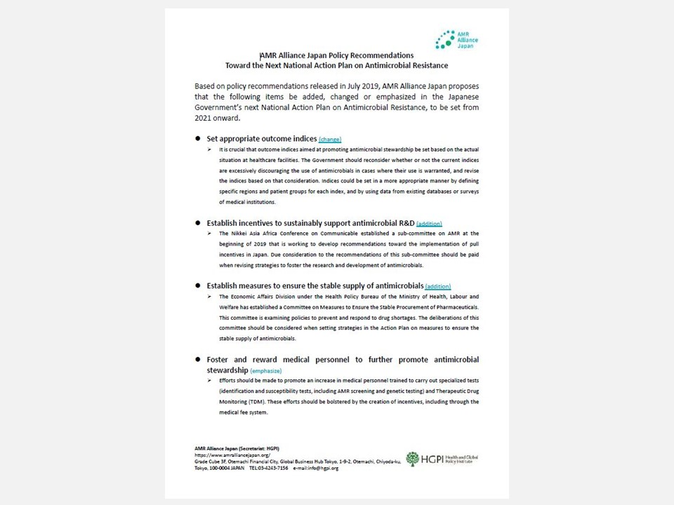 [Recommendations] Recommendations Toward the Next National Action Plan on Antimicrobial Resistance (May 14, 2020)