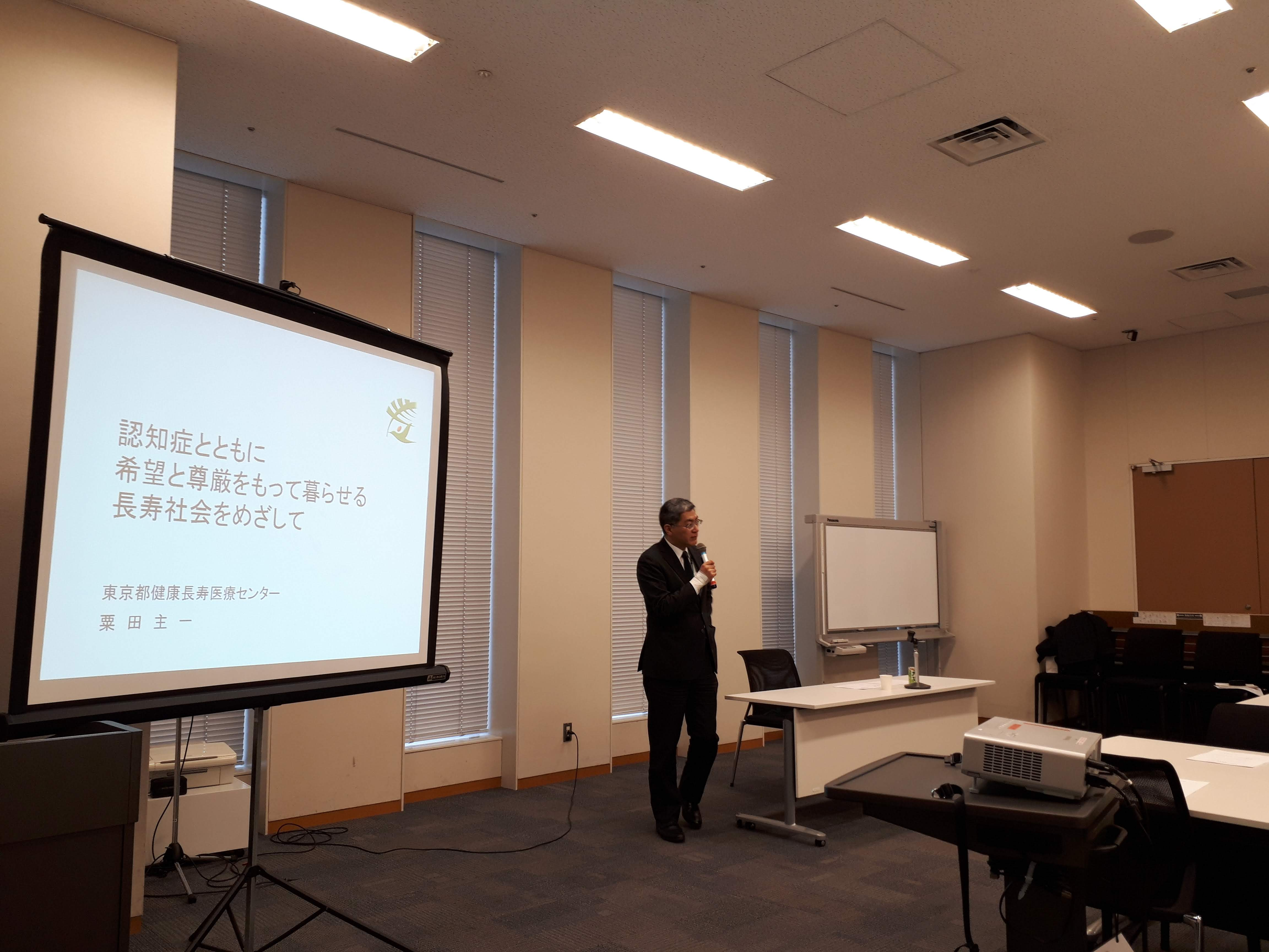[Event report] Eighth session of the Diet Study Group on Dementia (March 27, 2019)