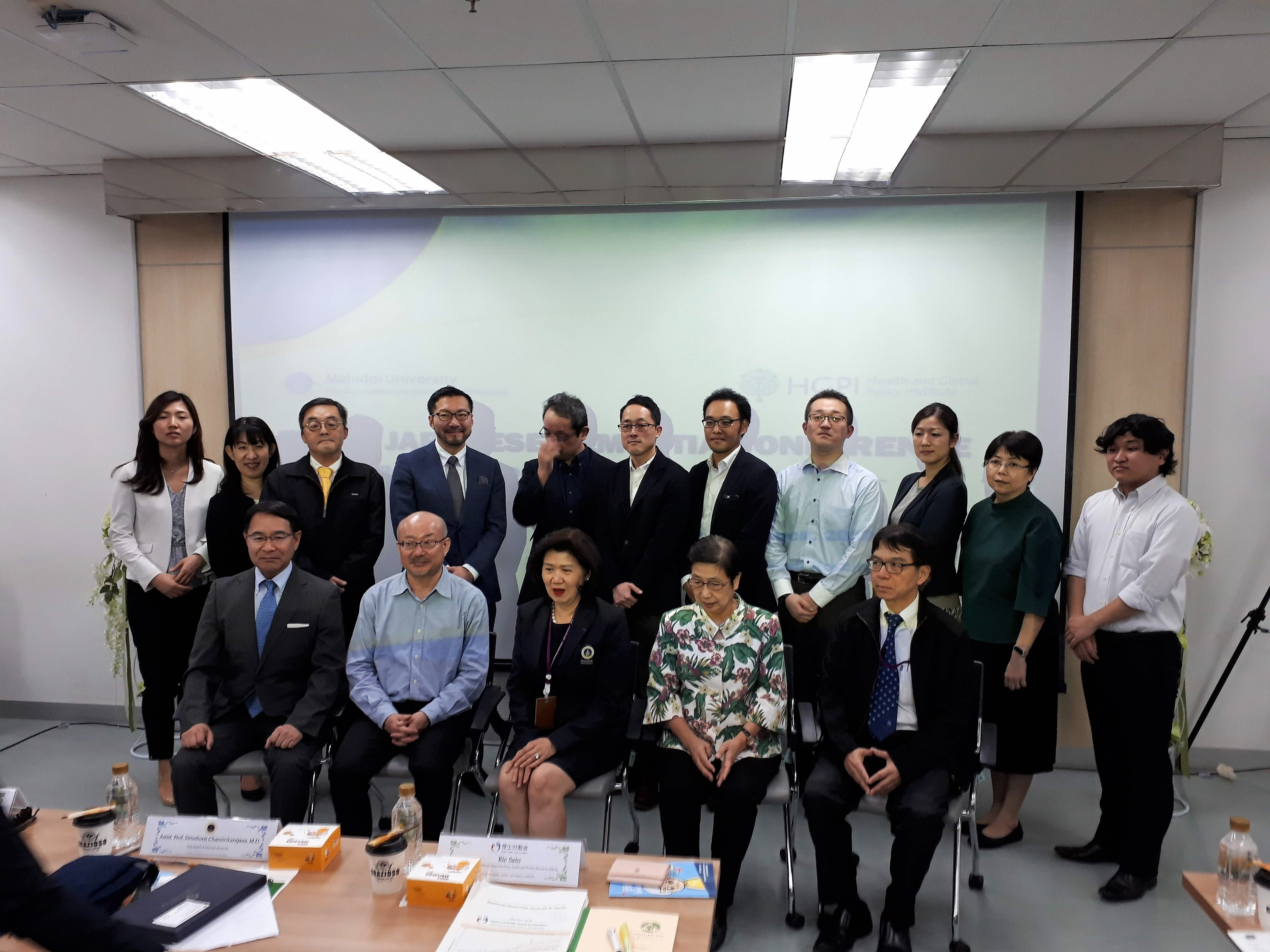 [Event Report] Thailand – Japan Dementia Conference -Redesigning Dementia for People with Dementia- (March 6, 2019, Faculty of Medicine Ramathibodi Hospital, Mahidol University, Thailand)