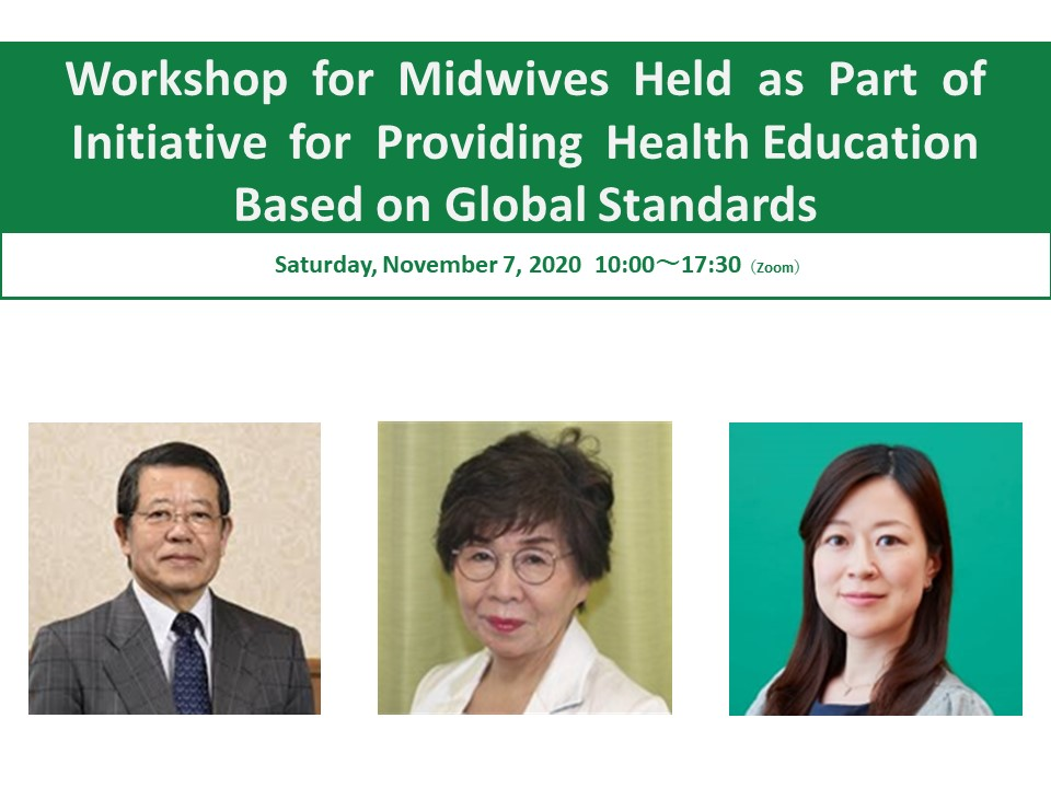 [Event Report] Workshop for Midwives Held as Part of Initiative for Providing Health Education Based on Global Standards (November 7, 2020)