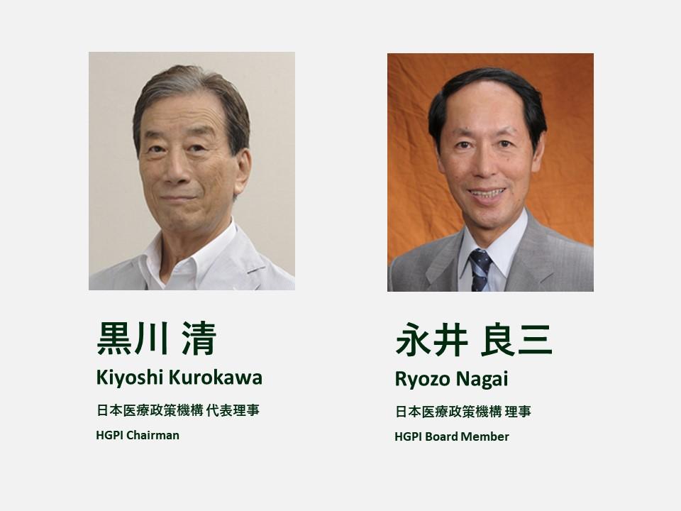 "[In the media] ""Two new expert panels established to employ AI and supercomputers against COVID-19 – METI""  (The Nihon Keizai Shimbun, Asahi Shimbun Digital, Yomiuri Shimbun and more, June – July, 2020)"