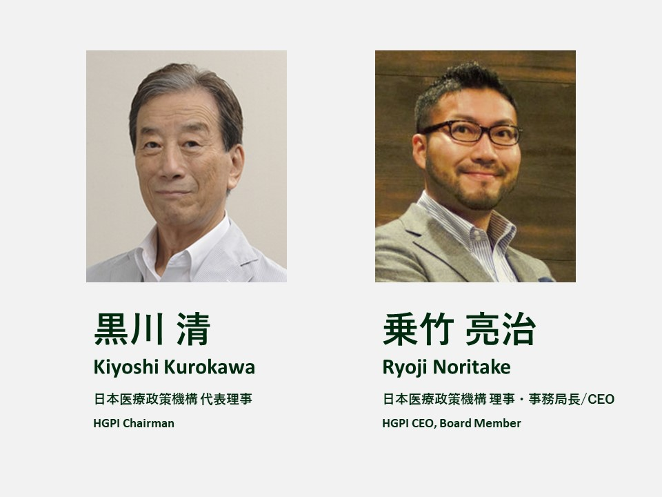 [Lecture] The 6th Nikkei Asia Africa Conference on Communicable Diseases 2019 – Big Step towards Borderless Initiative through Public-Private Partnership (August 31 – September 1, 2019, PACIFICO YOKOHAMA (Yokohama City, Kanagawa Prefecture)