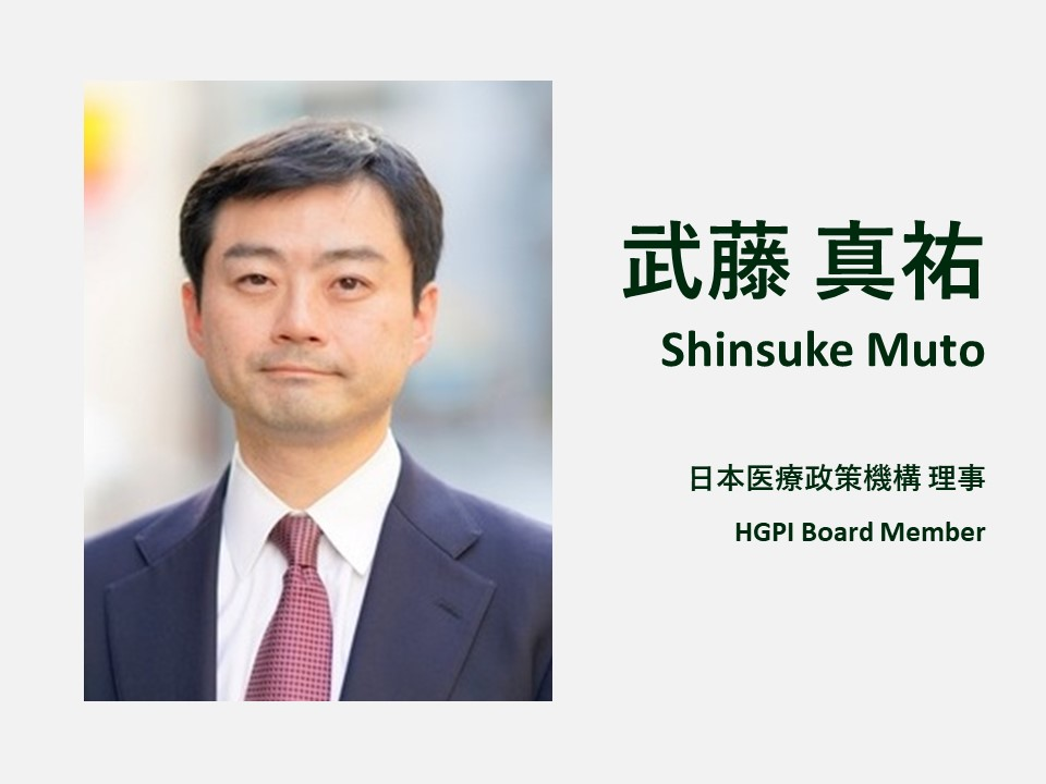 "[Upcoming Lecture/ In the media] ""How should the health system be in the new era? Getting real opinions from key people in various fields."" (Cross Health Expo/ Nikkei BP, October 11, 2019, Tokyo Big Sight, Koto-ku, Tokyo)"