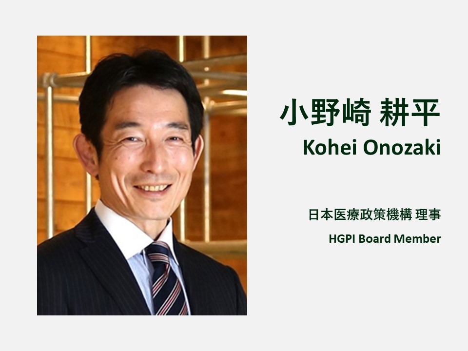 [In the media] Mie Prefecture's Matsuzaka City establishes super-aging society review committee that includes Kohei Onozaki and eight other members. (The Ise Shimbun, July 18, 2019)