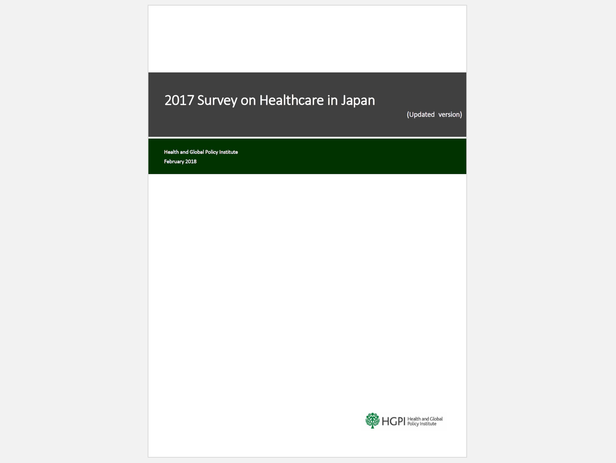 [Research Report] 2017 Public Survey on Healthcare in Japan