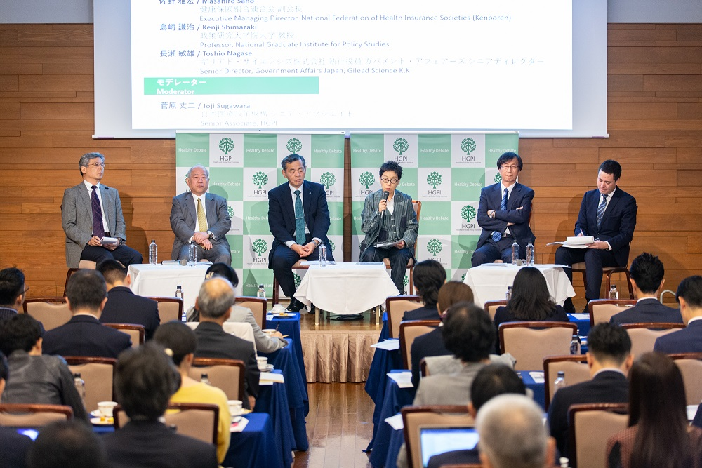 [Event Report] Rethinking Social Security: Ensuring an Ideal Balance between Health Insurance Benefits and Premiums – A Multistakeholder Conversation on Japan's Universal Healthcare System (November 5, 2019)