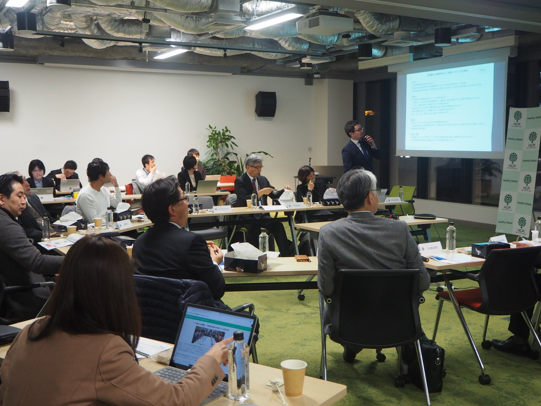 "[Event Report] Fourth Meeting of the ""Rebalancing Healthcare Systems: Innovation and Sustainability"" Taskforce: Measures to Strengthen the Information Base / Data Infrastructure to Better Inform Policy Debates (January 16, 2020)"