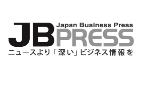 (Japan Business Press Article)January 17, 2014;  Solutions for Global Aging (2): Local level health care reform in the era of big data