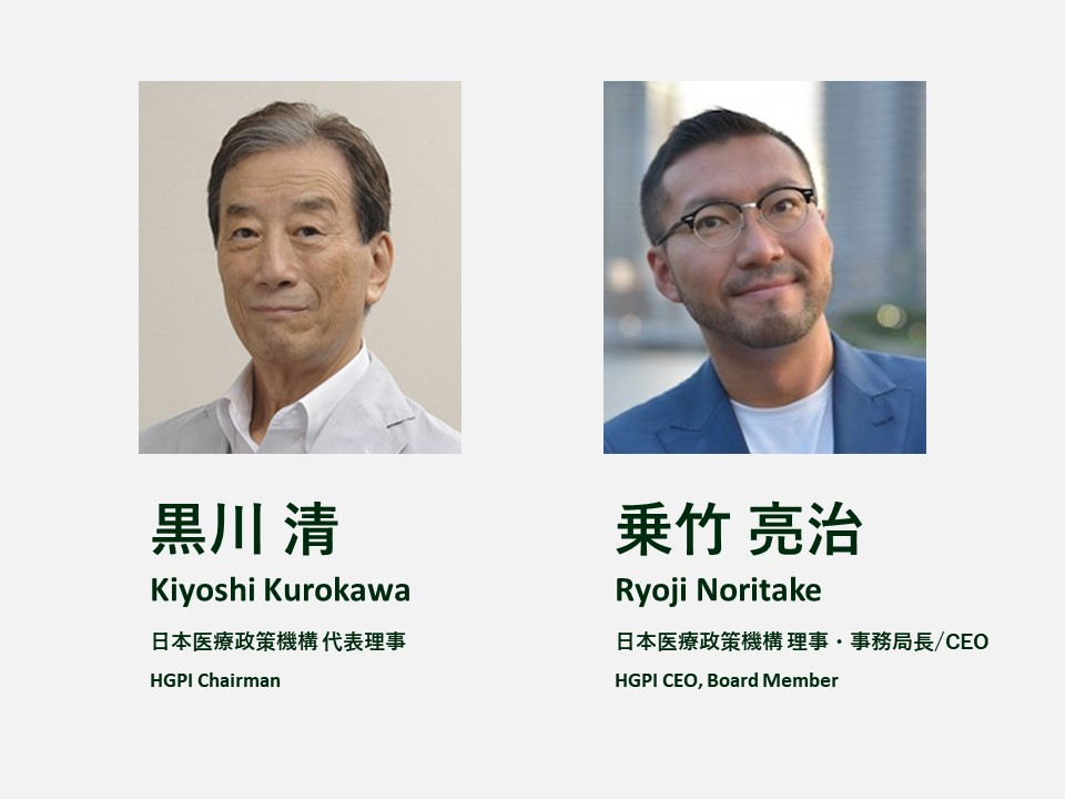 [Upcoming Lecture] The International Forum on the Super Aging Challenge (Day1: The 3rd Nikkei Super Active Ageing Society Conference) (November 15, 2021)