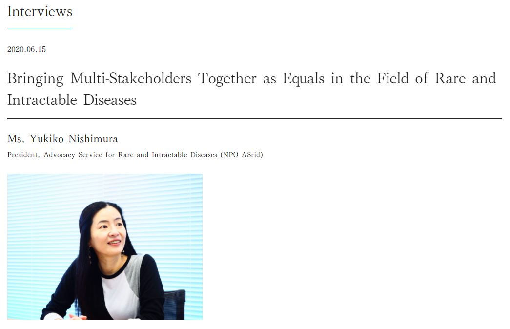 """[In the Media] Interviews on the NCD Alliance Japan website – Ms. Yukiko Nishimura """"Bringing Multi-Stakeholders Together as Equals in the Field of Rare and Intractable Diseases"""" (June 15, 2020)"""