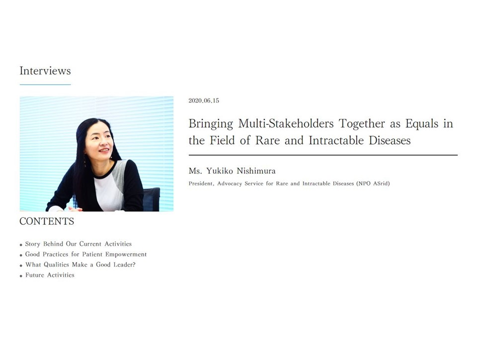 "[In the media] Interviews in the website of NCD Alliance Japan –  Ms. Yukiko Nishimura ""Bringing Multi-Stakeholders Together as Equals in the Field of Rare and Intractable Diseases"" (June 15, 2020)"
