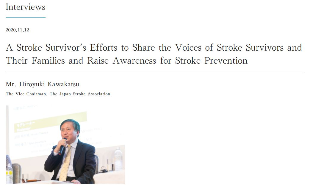 """[In the Media] Interviews on the NCD Alliance Japan website – Mr. Hiroyuki Kawakatsu """"A Stroke Survivor's Efforts to Share the Voices of Stroke Survivors and Their Families and Raise Awareness for Stroke Prevention"""""""